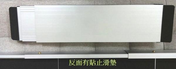 斜坡板/鋁輪椅梯--輪椅爬梯專用斜坡板210CM (台灣製造)非固定式斜坡板C款