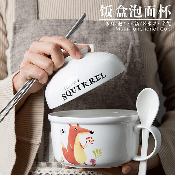 陶瓷飯盒微波爐便當盒飯碗瓷碗泡面杯碗帶蓋杯湯碗勺筷