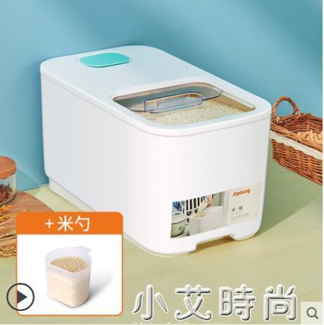 米桶家用防蟲防潮密封桶面粉儲存罐裝收納儲米箱20斤50大米缸 NMS小艾新品