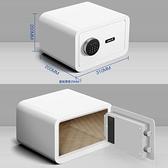 保險柜家用小型保險箱指紋密碼迷你床頭全鋼入牆保險柜保管箱隱形入牆安裝固定-享家