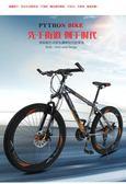 鋁合金山地超輕自行車越野減震單車成人跑車30速賽車男女變速整車igo 夏洛特居家