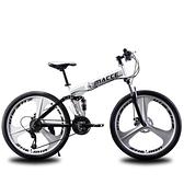 腳踏車輻條輪26寸24速頂配自行車山地折疊車26寸變速雙減震【618店長推薦】