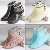 正韓時尚女雨雪靴短筒加絨雨鞋花園套鞋防滑水鞋晴雨兩用 【快速出貨】