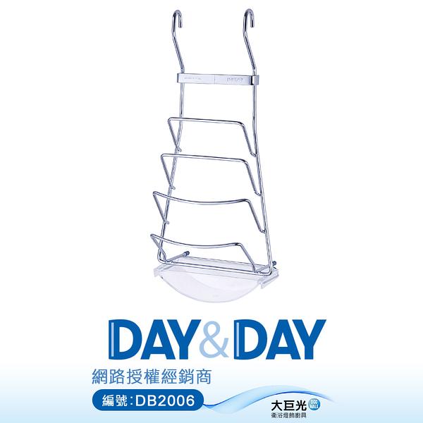 【DAY&DAY】不鏽鋼 鍋蓋架-掛式/附集水盒(ST3027B)