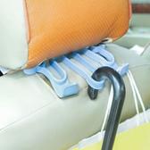 ◄ 生活家精品 ►【N388】多功能車座椅掛勾 汽車 掛勾 多用途 車內 椅背 座椅 車載 隱藏式