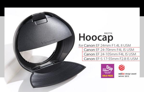 我愛買#Hoocap半自動鏡頭蓋R8277A相容Canon原廠EW-83L EW-83H遮光罩EF 24-70mm 24-105mm F1.4L IS USM