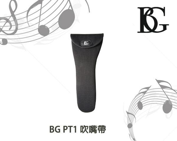 【小麥老師樂器館】BG PT1 吹嘴袋 次中音薩克斯風