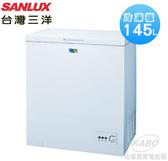 【佳麗寶】留言加碼折扣《台灣三洋 / SANLUX 》145公升臥式加玻璃滑門冷凍櫃SCF-145M 預購