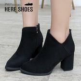 [Here Shoes]靴子-7.5CM時尚簡約側拉鍊 尖頭粗跟百搭短靴 踝靴-KD980