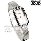 NATURALLY JOJO 雅緻經典方形晶鑽米蘭女錶 不銹鋼帶 防水手錶 學生錶 銀x玫瑰金 JO96915-80F