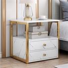 床頭櫃 現代輕奢簡約白色北歐風ins金屬鐵藝臥室經濟型網紅床邊柜【快速出貨八折搶購】