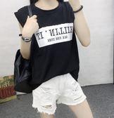 ZUCAS - 百搭字母印花無袖背心圓領寬鬆背心T恤 (T-507均碼