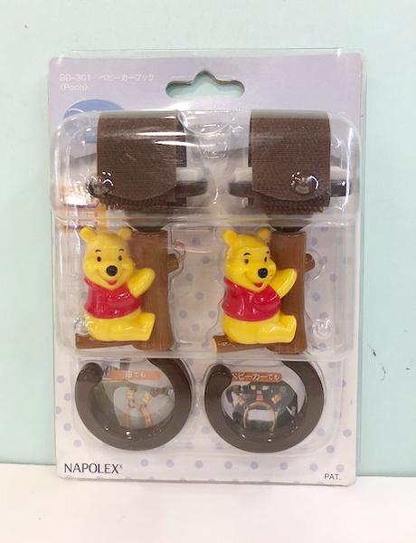 【震撼精品百貨】Winnie the Pooh 小熊維尼~POOH嬰兒車用掛勾-咖啡#54299