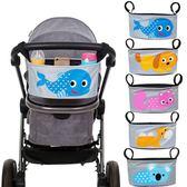 嬰兒車掛包出行掛袋推車配件置物包傘車掛鉤寶寶推車掛包收納袋【奇趣家居】