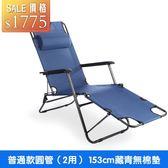折疊椅躺椅折疊躺椅單人床午休床辦公室午睡椅行軍床簡易折疊床午休睡椅TZGZ  八八折