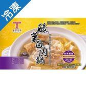 台塑酸菜白肉鍋 1000G /包【愛買冷凍】