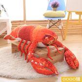 仿真皮皮蝦公仔毛絨玩具抱枕搞笑龍蝦道具(如需更大規格咨詢客服)gogo購