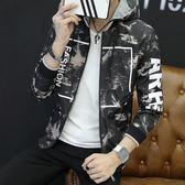 夾克外套秋季外套男韓版潮流青少年修身上衣連帽學生休閒雙面穿男夾克