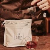 慢慢藏葉-【防疫特惠/限時買一送一】斯里蘭卡五大產區手採紅茶立體茶包3gx10入/袋【5款任選】