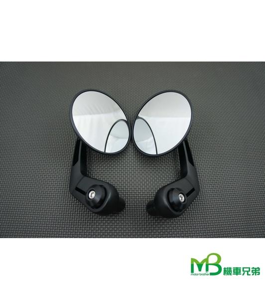 機車兄弟【MAGAZI MG1848 HB車鏡 附小端子】