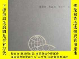二手書博民逛書店罕見未來災害學19576 郭增建 地震出版社 ISBN:9787