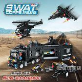 組裝積木積木兼容樂高特警汽車軍事拼裝男孩子6益智力7拼插8玩具9歲10