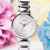 【滿額贈電影票】CITIZEN L系列 星辰 Eco-Drive 優雅女神光動能時尚腕錶 EM0676-85X 熱賣中!
