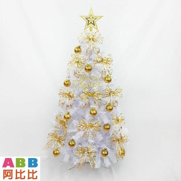 C0004-14_聖誕樹_5尺_超值組#聖誕派對佈置氣球窗貼壁貼彩條拉旗掛飾吊飾