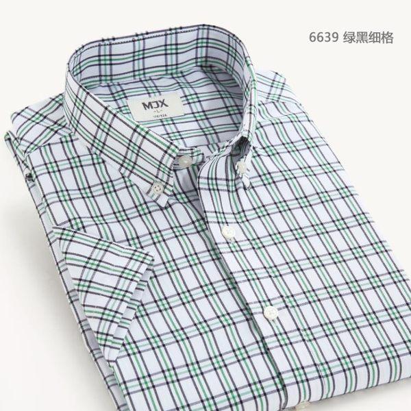 襯衫男士商務休閑襯衣短袖韓版青少年修身寸衣GZX-18