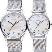 GUCCI古馳 G-Timeless 超薄米蘭帶對錶-36+29mm YA1264040+YA126583