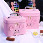 化妝包大容量小號便攜韓國可愛少女心化妝品收納盒洗漱化妝箱手提 【PINKQ】