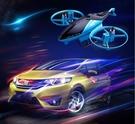 遙控飛機 小型遙控飛機直升機耐摔飛行器兒童玩具男孩學生航拍無人機模型【快速出貨八折鉅惠】