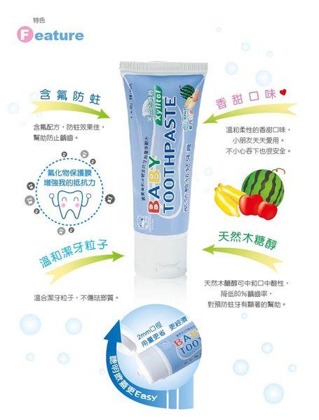 【奇買親子購物網】酷咕鴨KU.KU. 水果口味幼兒牙膏