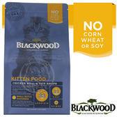 【培菓平價寵物網】BLACKWOOD 柏萊富《雞肉 & 米》特調幼貓成長配方 1LB/450g