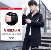 新款外套男春秋季韓版修身薄款夾克男士風衣服中長款帥氣潮流 莫妮卡小屋
