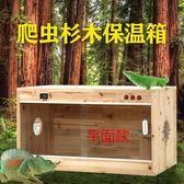 陸龜箱 爬蟲箱蜥蜴刺猬鸚鵡飼養箱多種規格