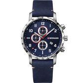 瑞士WENGER Attitude Chrono計時時尚腕錶  01.1543.109