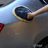 洗車刷 整皮進口單面羊毛洗車手套洗車熊掌清洗洗車用品純羊毛私家車專用 伊芙莎