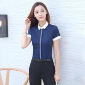 夏季黑色職業襯衣上衣休閒正裝方領工作大氣氣質藍白顯瘦薄款襯衫 巴黎時尚
