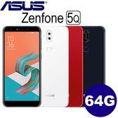 ASUS ZenFone 5Q ◤刷卡,送玻璃保護貼◢6吋超廣角四鏡頭智慧型手機 ZC600KL (4G/64G)
