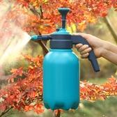 壓力噴壺澆花家用 氣壓式高壓園藝植物多肉種花細霧噴水器噴霧瓶