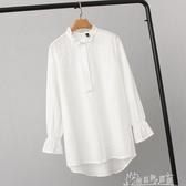 女裝加肥加大碼200斤胖MM韓版花邊領喇叭袖白色襯衫 新春禮物