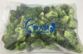 1H3B【魚大俠】AR009熟凍A級青花菜花椰菜(1KG/包)副食品