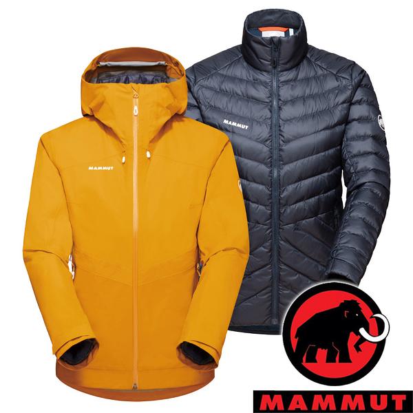 【MAMMUT 長毛象】Convey 3 女 兩件式GT羽絨外套『金黃/海洋藍』1010-29160 外套 羽絨 保暖 禦寒