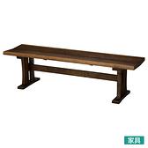 ◎和風木質長凳 YAMATO 150 NITORI宜得利家居