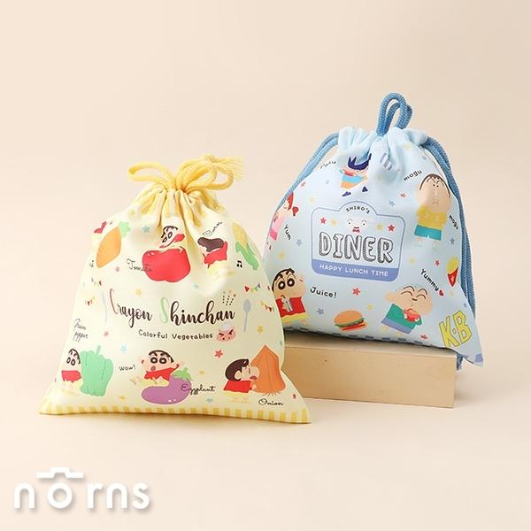 日貨蠟筆小新束口袋v4 抗菌防臭加工系列- Norns 日本進口 收納袋 收納包