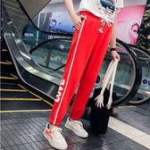 薄款運動女學生韓版寬松休閑夏百搭褲子哈倫褲 SG3687【雅居屋】