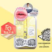 JNL 胎盤素唇部修護精華液-刺蝟三兄弟LISA LARSONx日本天然物研究所VP