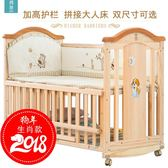 618好康鉅惠bb寶寶床新生兒多功能可折疊搖籃床兒童床