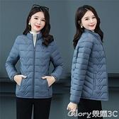 鋪棉外套 2021新款秋冬小棉衣女短款輕薄棉服中年人媽媽冬裝外套輕薄款棉襖 榮耀